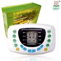 华康 生物波经络通治疗仪 HK-D5(A款)产品图片主图