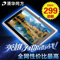 清华同方 N7超薄7寸平板电脑双核4G 掌上电脑MP5游戏机 智能安卓4.2系统WIFI上网 黑色产品图片主图