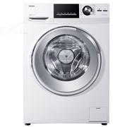 海尔 (Haier)XQG70-HB1426AW 7公斤全自动滚筒洗衣机(瓷白)