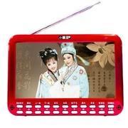 小霸王 视频播放机PL-870 7寸高清屏插卡唱戏机扩音器老人看戏机数字点歌曲+FM收音机