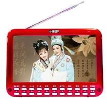 小霸王 视频播放机PL-870 7寸高清屏插卡唱戏机扩音器老人看戏机数字点歌曲+FM收音机产品图片主图