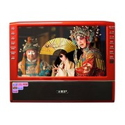 小霸王 移动视频机播放器S11 10.1英寸高清视频扩音器老人唱戏机多功能收音 红色标配无内存