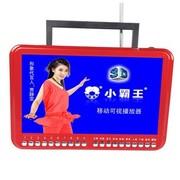 小霸王 移动视频机播放器SB-608B 9.8寸大屏带收音电视插TF卡带遥控锂电扩音器看戏机