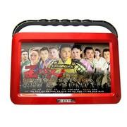 小霸王 移动可视播放器SB-607A 7寸唱戏机扩音器支持歌曲同步读TF卡