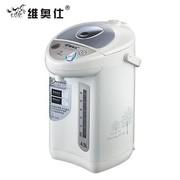 维奥仕 BM-45AJ正品304不锈钢内胆电开水瓶出口品质多种出水方式