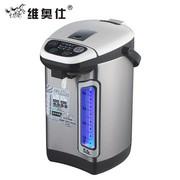 维奥仕 BM-50DZ3电热水瓶 开水瓶电水壶 5L