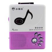 小霸王 数码原声复读机倚天E303 6级变速450秒超长复读 随身听英语学习机 紫色