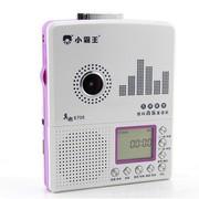 小霸王 数码音乐插卡复读机E705 支持外接U盘TF卡 LCD大屏5级变速随声听磁带机录音笔 粉色+8G卡