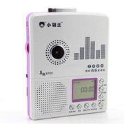 小霸王 数码音乐插卡复读机E705 支持外接U盘TF卡 LCD大屏5级变速随声听磁带机录音笔 粉色