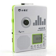 小霸王 数码音乐插卡复读机E705 支持外接U盘TF卡 LCD大屏5级变速随声听磁带机录音笔 绿色+8G卡