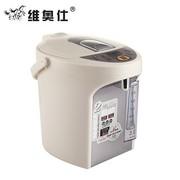 维奥仕 BM-30AE电开水瓶65、85、98三段温度调节自冷功能3L
