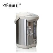 维奥仕 BM-55BE2电开水瓶电动出水沸腾除氯功能保温自冷5.5L容