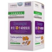 世佳 美国 宠物微量元素牛磺酸颗粒 30g*6袋