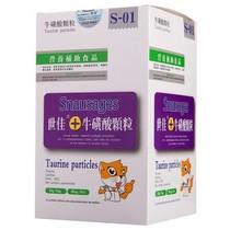 世佳 美国 宠物微量元素牛磺酸颗粒 30g*6袋产品图片主图