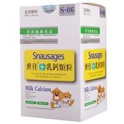 世佳 美国 宠物补钙乳钙颗粒 30g*6袋