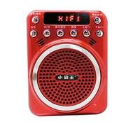 小霸王 迷你插卡音箱S01 报话器老人听戏收音机扩音器MP3播放器录音外放小音响导游促销适用 红色标配
