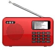 小霸王 便携迷你点歌插卡音箱PL-580 1.1寸屏收音机听戏晨练MP3播放器U盘TF卡 红色标配+16G卡