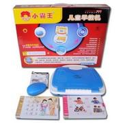 小霸王 Subor儿童早教机SB-619婴幼儿启蒙益智200面知识卡片LED屏英语故事儿歌
