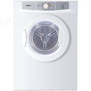 海尔 (Haier)GDZE5-1 5公斤全自动欧式干衣机(瓷白)