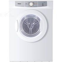 海尔 (Haier)GDZE5-1 5公斤全自动欧式干衣机(瓷白)产品图片主图