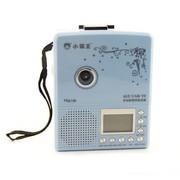 小霸王 M618磁带复读机 支持插卡和U盘 Mp3英语学习 录音 随身播放 浅蓝色