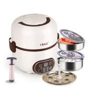 十度良品 智能电热饭盒 酸奶机 电炖锅 SD-966 预约定时 插电保温蒸煮不锈钢加热饭盒 不锈钢内胆x2