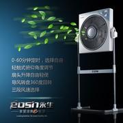 永生 KYT30B (DS71)落地转页扇 三档风速可升降机械电风扇 惊爆价