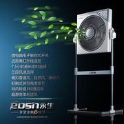 永生 KYT30B2 DS72 红外线遥控 落地转页扇 三档风速可升降电风扇