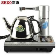 新功(SEKO) 电磁炉茶具茶炉三合一烧水壶套装自动上水电热水壶电磁茶壶A501