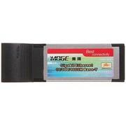 魔羯 MC5281 ExpressCard转千兆网卡,Realtek芯片,10/100/1000网络自适应,兼容54插槽