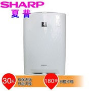 稳健医疗 夏普(SHARP)空气净化器除甲醛KC-BB30-W 除甲醛 PM2.5