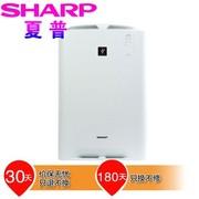 信乐 夏普(SHARP)加湿型空气净化器KC-BB20-W 加湿除雾霾PM2.5
