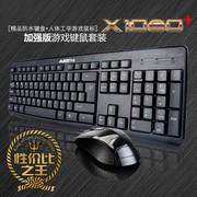 黑爵 键鼠套装 电脑有线键盘鼠标套件 cf专用游戏键盘 lol防水键盘 前100名送鼠标垫 USB接口键盘+USB接口鼠标
