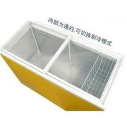 华美 SC/SD-369 369升冷藏冷冻单温型冷柜冰柜卧式玻璃门冷柜冰展