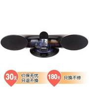 JVC XS-SR3 iPod/iPhone 杜比环绕便携式扬声器(黑色)