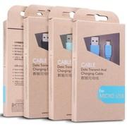 more-thing 数据线充电线 适用于苹果iphone5S/Note3/ipad5 Mirco USB数据线绿色 100cm