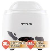 九阳 SN08W01B 酸奶机 独有热奶功能