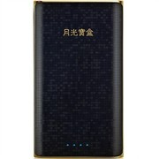 月光宝盒 D110 双USB 10000毫安聚合物 移动电源充电宝 格调系列 黑色