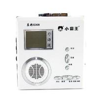 小霸王 真彩E308磁带复读机 正品特价 英语学习随身播放器 白色产品图片主图