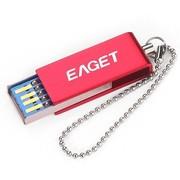 忆捷 U50 64G USB3.0高速 铝镁合金防水防尘防静电U盘红色