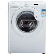 金羚 (Jinling)XQG70-10VL 7公斤全自动滚筒洗衣机(珍珠白)