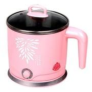 艾纳优 A-165 电煮锅 电火锅 电热杯  煮面锅1.8L大容量分离式底盘 粉红色