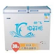 新飞 BCD-159HF159升 顶开门 双温双箱 冷柜 (乳白色)