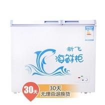 新飞 BCD-189HF 189升顶开门双温双箱冷柜 (乳白色)产品图片主图