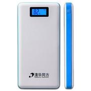 清华同方 移动电源/充电宝 16000mAh 液晶显示 蓝色