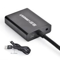 绿联 40233HDMI转VGA转换器带音频 高清转VGA接头转换线小米盒子投影仪产品图片主图