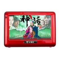 小霸王 小霸移动可视播放器SB-602 4.3寸屏唱戏机收音录音扩音老人唱戏机可插TF卡 红色+4G秦腔13号视频卡产品图片主图