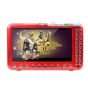 小霸王 视频播放器S07  7寸高清播放器插卡音箱扩音器可更换电池全格式的720P 红色+4G戏曲精选12号视频卡