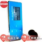 紫光电子 T362 8G 赠送立体声耳机 高档MP3 英语小助手 MP3 蓝色+默认送立体声耳机