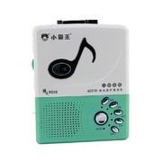 小霸王 复读机 随身听磁带机英语学习磁带录音机 数码原声复读机 倚天E303 银灰色